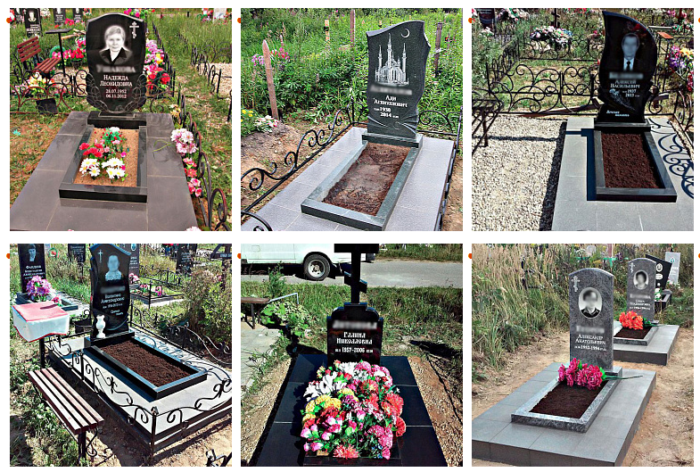 Установим памятники в Калуге на кладбище